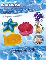 Мыло ручной работы для детей Морской мир