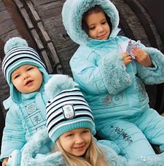 Зимние костюмы, комбинезоны