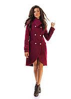 Женское кашемировое  пальто Фрак бордо