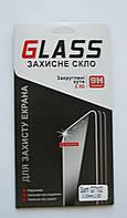 Защитное стекло для Samsung G7102 G7106 0,33мм 9H 2.5D