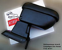 Подлокотник Armcik Стандарт Honda Civic 2 Dr Сoupe, 4 Dr Sedan 2001-2006, фото 1