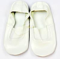 Белые чешки кожаные