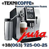 «TEXNICOFFE»  Ремонт кофемашин Jura
