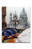 Рисование по номерам - Краски дождя