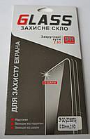 Защитное стекло для Asus Zenfone Go ZC500TG 0,33мм 9H 2.5D