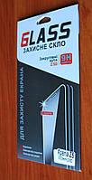 Защитное стекло для Sony Xperia Z5 0,33мм 9H 2.5D