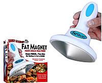 Магнит для удаления жира и калорий Fat Magnet, сборщик жира Фат магнит, ручной прибор для удаления жира