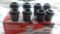 Сайлентблоки рычагов ваз 2101 2102 2103 2104 2105 2106 2107 , фото 1