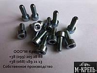 Винт М8 DIN 912 мелкий шаг резьбы, внутренний шестигранник
