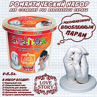 "3D Набор ""Love Story"". Романтический набор для Влюбленных."