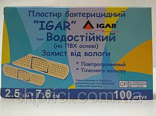 Пластырь бактерицидный водостойкий 2,5*7,6 / ИГАР