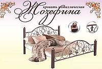 Кровать металлическая двуспальная Жозефина