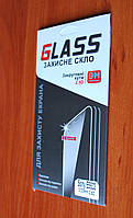 Защитное стекло для Sony Xperia C5 E5533 0,33мм 9H 2.5D