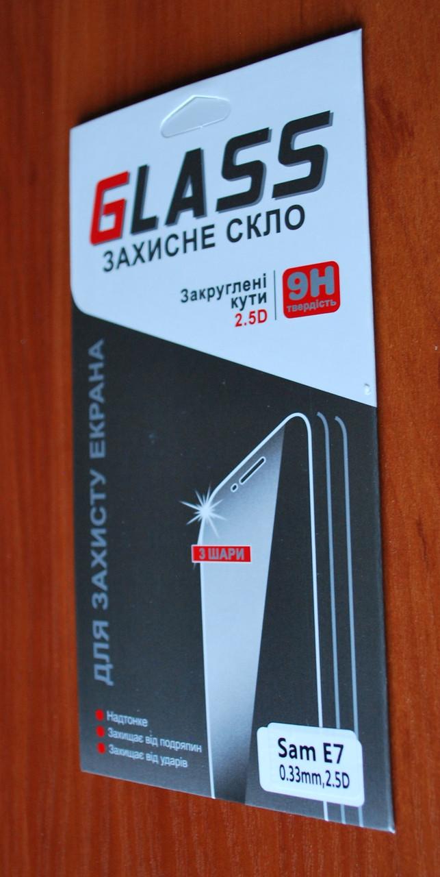 Защитное стекло для Samsung E7 E700 0,33мм 9H 2.5D