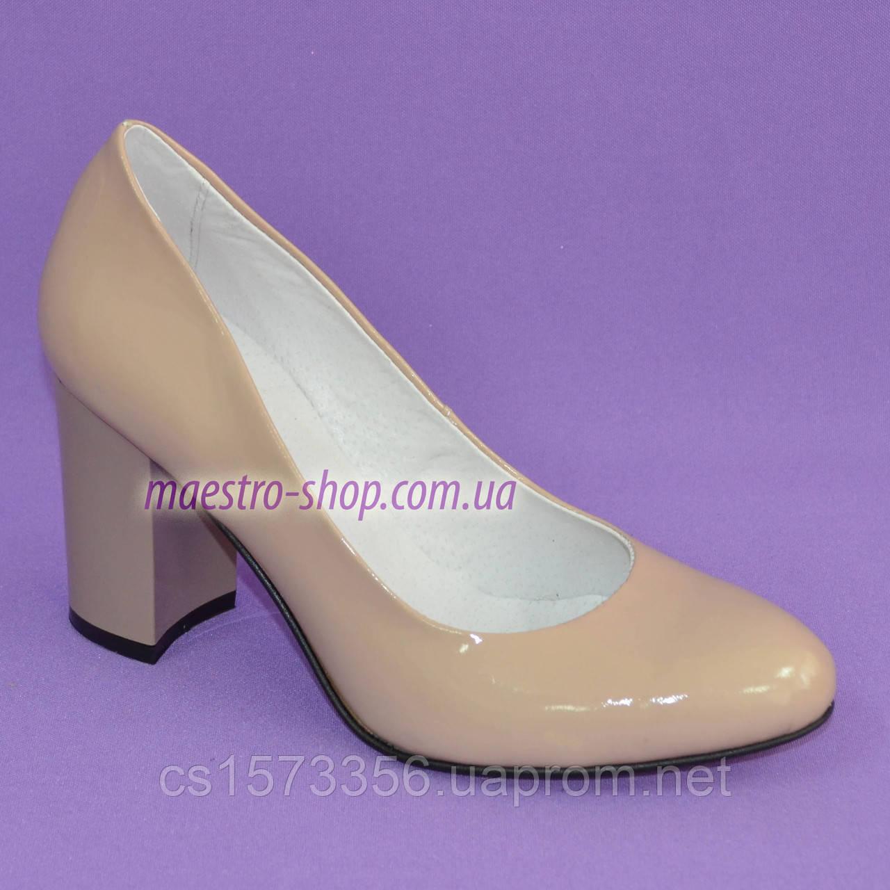 """Женские лаковые классические туфли на каблуке. ТМ """"Maestro"""""""