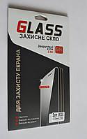 Защитное стекло для Samsung Galaxy S3 I9300 0,33мм 9H 2.5D