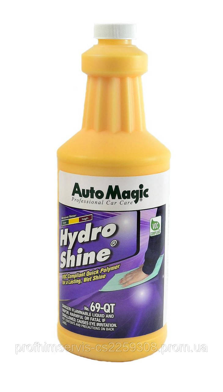Auto Magic Hydro Shine 69-QT полимерный воск