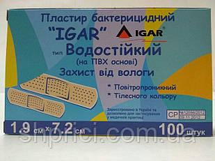 Пластырь бактерицидный водостойкий 1,9*7,2 см / ИГАР