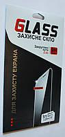Защитное стекло для Sony M4 Agua E2312 0,33мм 9H 2.5D