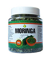 Моринга (25 грам)