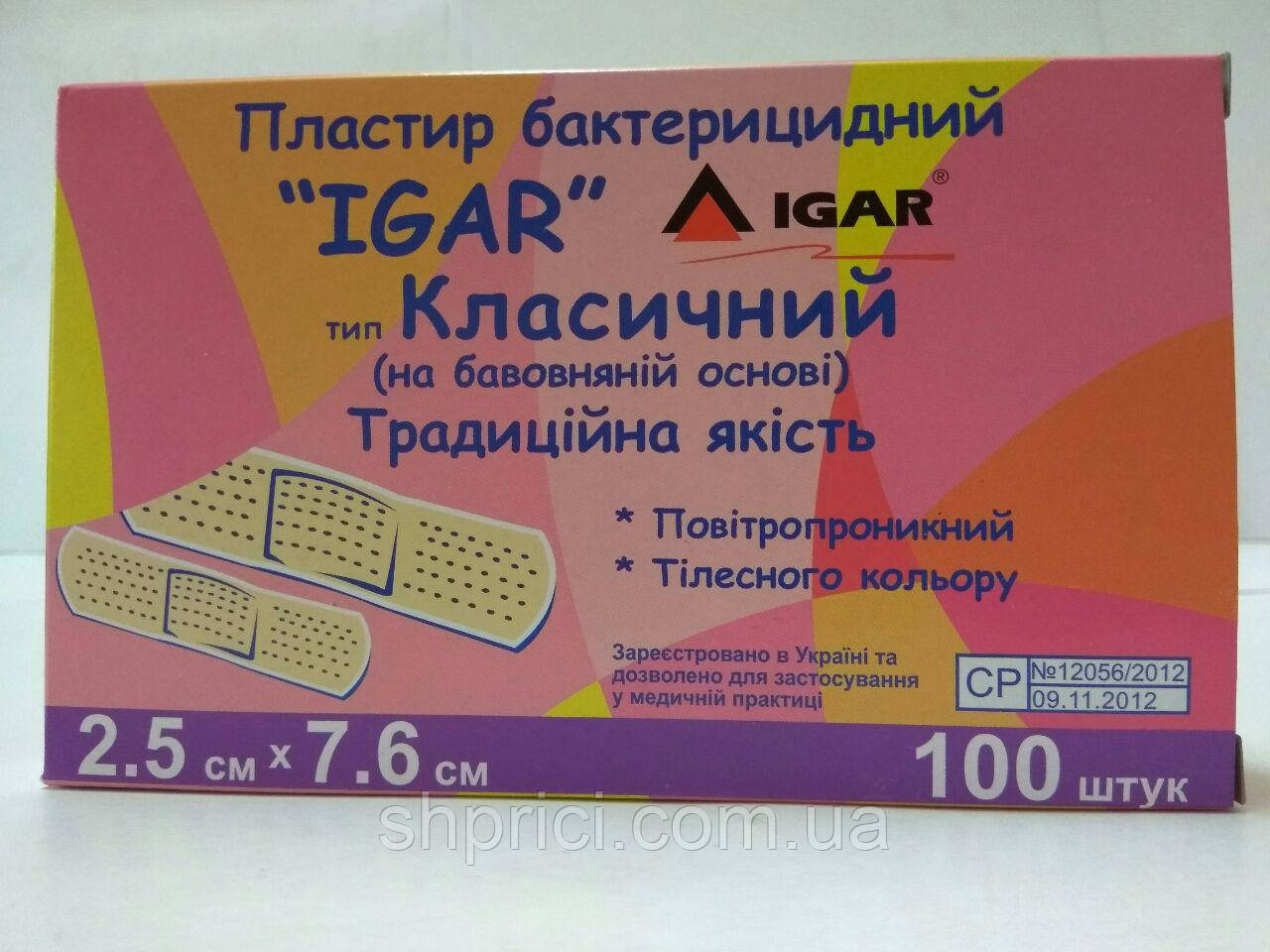 Пластырь бактерицидный 2.5*7.6 см Классический / ИГАР