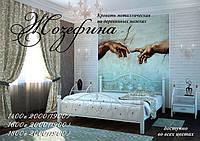 Кровать металлическая полуторная Жозефина на деревянных ногах