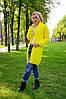 Вязаный женский кардиган в стиле Лало, желтый