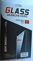 Защитное стекло для Samsung Galaxy Ace 4 G313 0,33мм 9H 2.5D