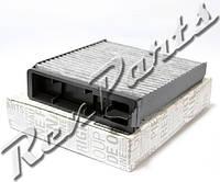 Фильтр салона (угольный) Renault Duster (Рено Дастер) 1.5 - 2.0. Оригинал Renault - 8201370532