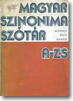Словник синонімів угорської мови
