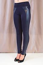 Красивые стильные синие лосины средней посадки со вставками, фото 2