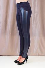 Красивые стильные синие лосины средней посадки со вставками, фото 3