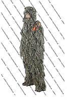 Костюм Silent Hunter Леший (Green)