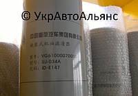 Фильтр масляный Howo WD615