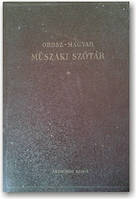 Російсько-угорський та угорсько-російський політехнічний словник