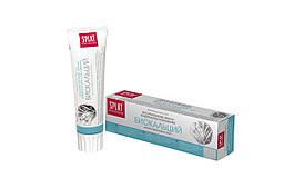 Зубная паста Professional SPLAT Biocalcium/Биокальций, 100мл.