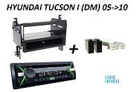 Магнитола для Sony CD USB для Hyundai Tucson, переходная рамка ACV