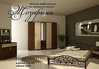 Кровать металлическая двуспальная Жозефина на деревянных ногах