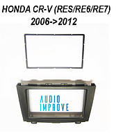 Переходная рамка 2din HONDA CR-V (RES/RE6/RE7) 2006->2012 без крепления