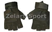 Перчатки тактические с открытыми пальцами BLACKHAWK, черные и оливковые