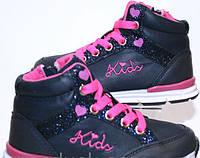 Модные демисезонные ботинки для девочек