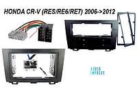 Переходная рамка 1din 2din для HONDA CR-V (RES/RE6/RE7) 2006->2012