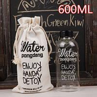 """Бутылочка для воды """"ENJOY HANDA DETOX"""" 600 ml"""
