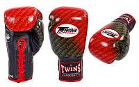 Перчатки боксерские кожаные на шнуровке TWINS  ( красный)