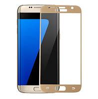 Full Cover защитное стекло для Samsung Galaxy S7 (G930F) - Gold, фото 1