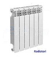Радиатор биметаллический Radiatori 2000 Xtreme 500х100