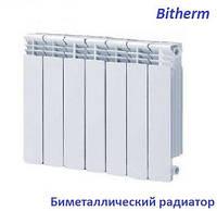 Радиатор биметаллический Bitherm 500х100