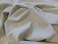 Портьерная ткань Afina