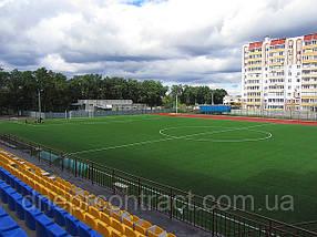 Искусственная трава  для футбола Infiniti 50