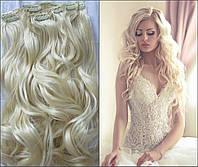 Волосы на заколках-локоны,волнистые,накладные пряди-тресы!